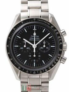 Copy Watches Omega Speedmaster COLLECTIE PROFESSIONAL 3.573,50 [9412]