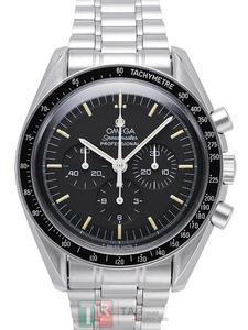 Copy Watches Omega Speedmaster Professional COLLECTIE 3.592,50 [79c0]